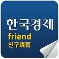 hankyungmedia